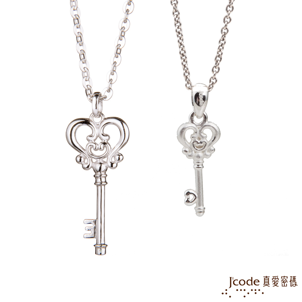 J'code真愛密碼 處女座守護-喬莉塔之魔法鑰匙純銀成對墜子 送白鋼項鍊