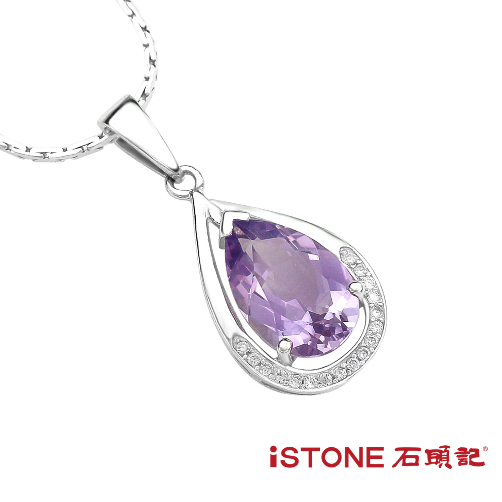 石頭記 天然紫水晶925純銀項鍊-優雅