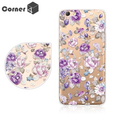 Corner4 OPPO R9s 奧地利彩鑽防摔手機殼-紫薔薇