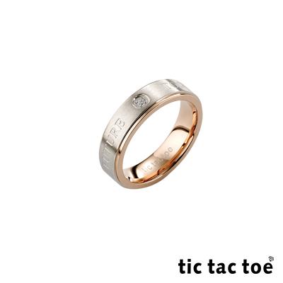 tic tac toe 天長地久白鋼女戒指