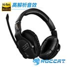 ROCCAT KHAN PRO 悍音系列 專業版高解析電競耳機-黑