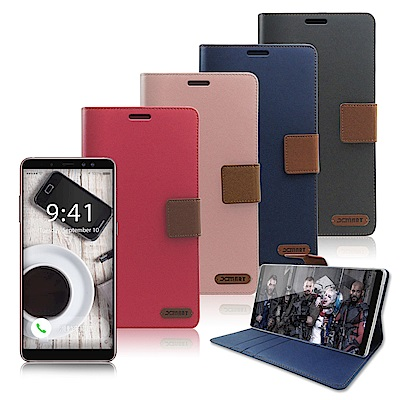 Xmart SAMSUNG Galaxy A8 2018版 時尚浪漫風支架皮套