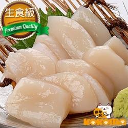極鮮配 日本生食級干貝3S (1000g±10%/盒)