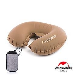 Naturehike TPU超輕量 護頸U型充氣枕 新氣嘴 可可棕-急
