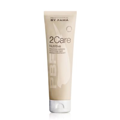 BY FAMA髮瑪 2 CARE NUTRITIVE強效滋養髮膜150ml
