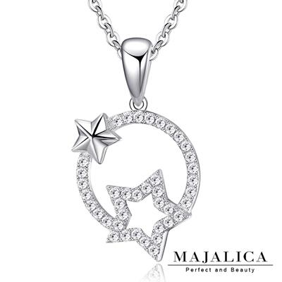Majalica純銀項鍊星星密釘鑲星星相惜925純銀
