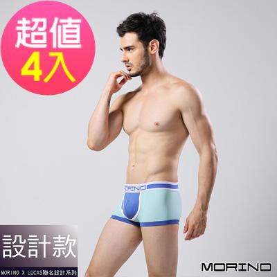 男內褲 設計師聯名-速乾涼爽運動四角褲 藍(超值4入組)MORINOxLUCAS
