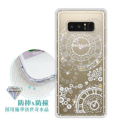 浪漫彩繪 Samsung Galaxy Note 8 水鑽空壓氣墊手機殼(齒輪之...