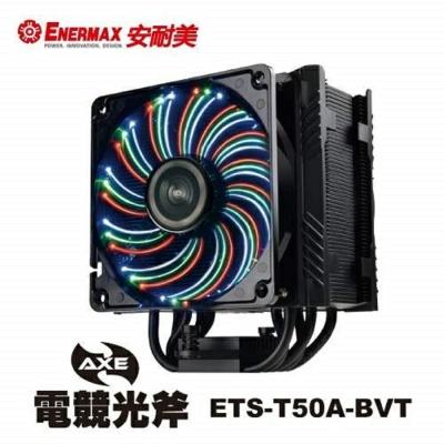 保銳散熱器 電競光斧 ETS-T50A-BVT