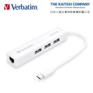 Verbatim VH1 Type-C TO USB 三孔集線器+網路孔