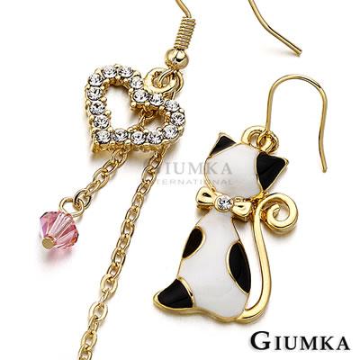 GIUMKA耳環 甜心貓咪不對稱耳勾式耳環(黃)