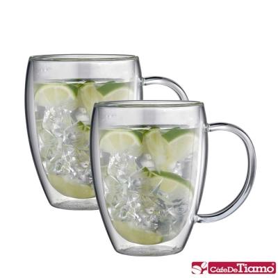 Tiamo 雙層玻璃杯-把手款 360cc / <b>2</b>入(HG2341)