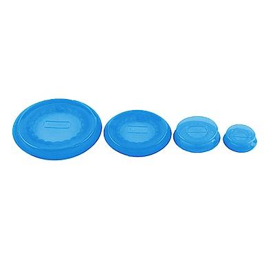 義大利製聰明保鮮蓋CAPFLEX七件組-藍色(S+M+L+XL)