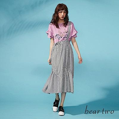 beartwo 青春感傘型背心裙(二色)