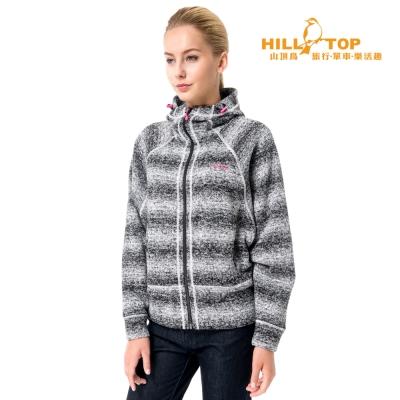 【hilltop山頂鳥】女款吸濕ZISOFIT保暖連帽刷毛外套H22FT1黑