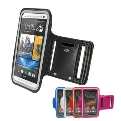 SCJ-HTC-New-ONE-GalaxyS4-SONY-XperZ-專用運動臂套