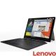 Lenovo-MiiX-720-12吋筆電-i7
