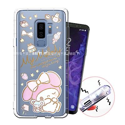 三麗鷗授權 Samsung Galaxy S9 Plus 甜蜜系列彩繪空壓殼(小...