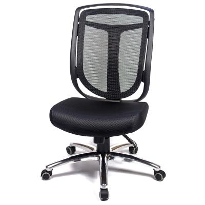 aaronation 愛倫國度 - 設計師系列造型金屬電腦椅