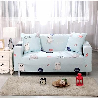 日創優品 可愛貓咪彈性沙發套-2人座(贈同款抱枕套x1)