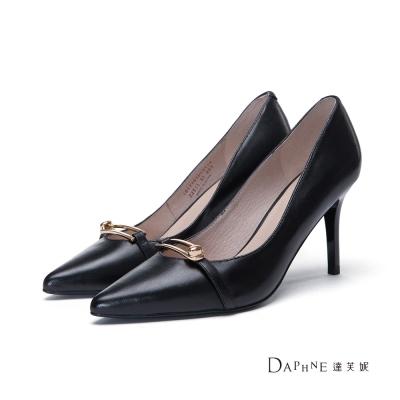 達芙妮DAPHNE 高跟鞋-金屬飾帶真皮尖頭鞋-黑