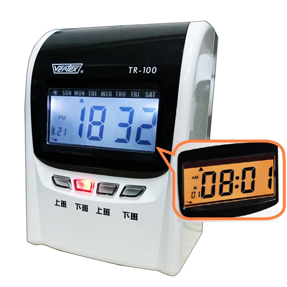 VENTEX 世尚 微電腦變色 打卡鐘 TR-100