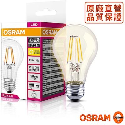 歐司朗OSRAM 球泡型 6.5W LED調光型燈絲燈泡-120V E27- 2入組