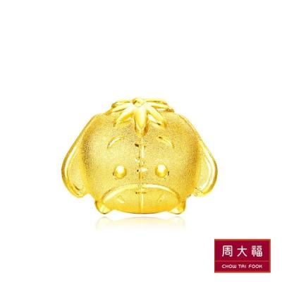 周大福 TSUM TSUM系列 屹耳黃金耳環(單支)