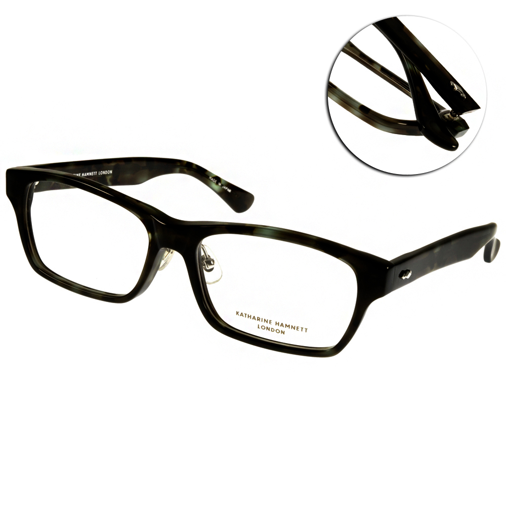 KATHARINE HAMNETT眼鏡 日本工藝/琥珀綠#KH9135 C04