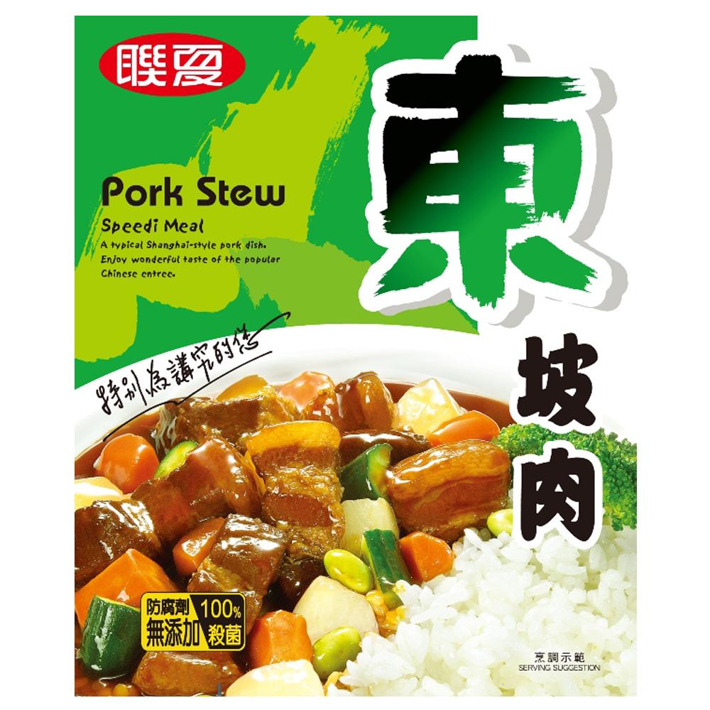 聯夏 免煮菜-東坡肉(200gx6入)