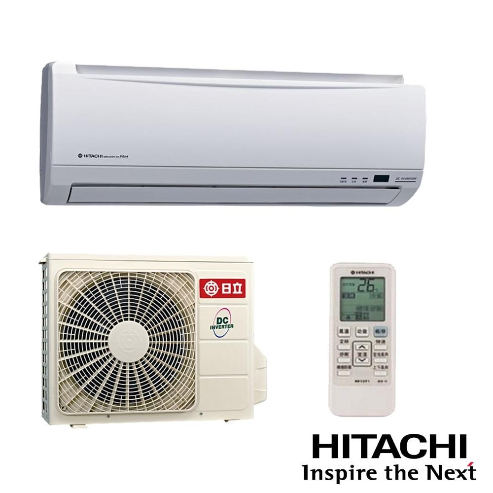 日立3-5坪 冷暖 變頻分離式冷氣 RAC-22YK1/RAS-22YK1