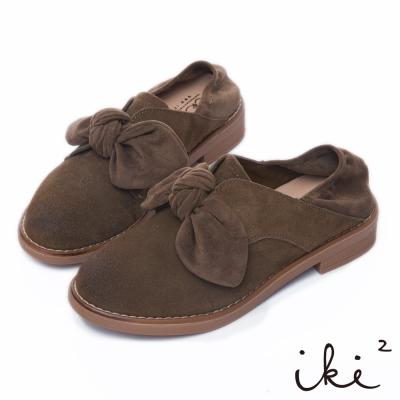 iki2 全真皮 舒適麂皮後踩式兩穿平底鞋-褐