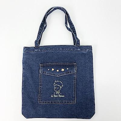 【小王子經典版】01(深藍) -牛仔購物包