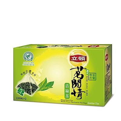 立頓 茗閒情活綠茶包(20入/盒)
