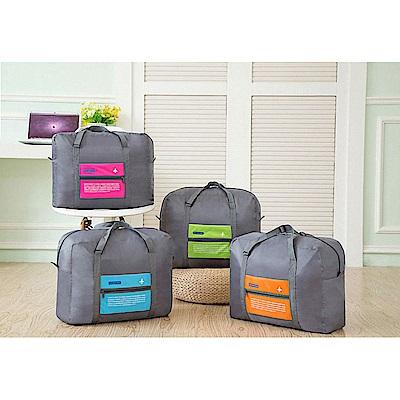 防水旅行折疊收納袋 (多色可選)