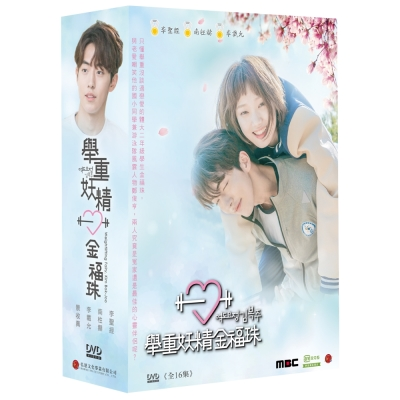 舉重妖精金福珠 DVD