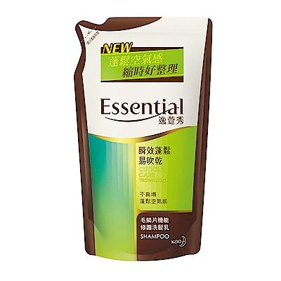逸萱秀 瞬效蓬鬆易吹乾洗髮乳補充包 (550ml)