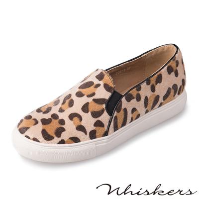 Whiskers韓系潮流 個性馬毛豹紋厚底懶人鞋*米色