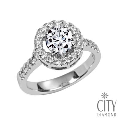 City Diamond引雅 『蒙馬特玫瑰』30分求婚鑽戒