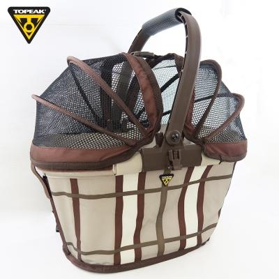 TOPEAK HB Cabriolet Basket 單車/自行車前置物籃購物菜籃-咖啡條