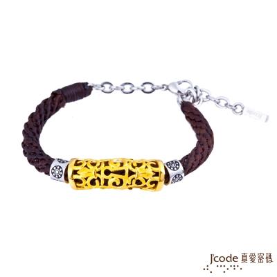 J'code真愛密碼 鎖愛情話黃金/純銀編織男手鍊-棕
