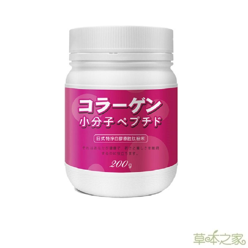 草本之家-特淨白魚膠原胜(月太)粉200克X1罐 @ Y!購物