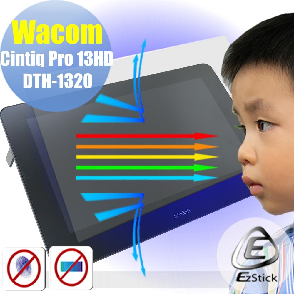 EZstick Wacom Cintiq Pro DTH-1320 防藍光螢幕貼