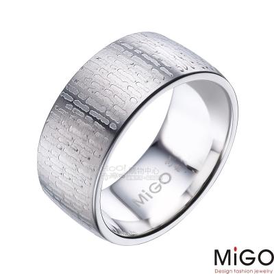 MiGO-情書女戒