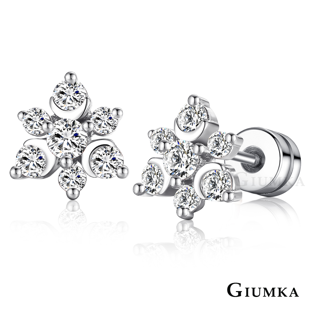 GIUMKA 冰雪花戀 栓扣式耳環-銀色A
