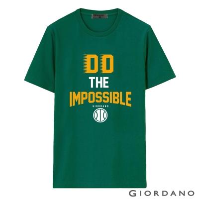 GIORDANO-男裝美式英文口號休閒短袖TEE-34-常綠樹綠