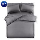 義大利Famttini-典藏原色 單人三件式精梳棉被套床包組-灰色