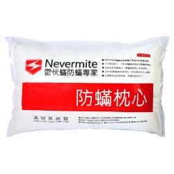 Nevermite雷伏蹣防蹣抗敏優惠
