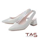 TAS珠光素面羊皮尖頭後鏤空粗跟涼鞋-氣質灰
