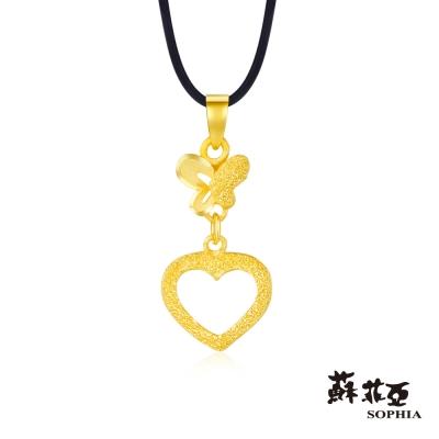 蘇菲亞SOPHIA - G LOVER系列心蝶黃金項鍊
